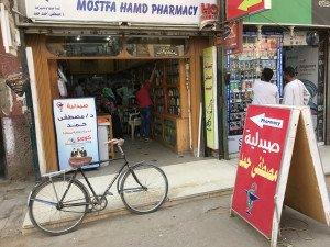La pharmacie à Edfou